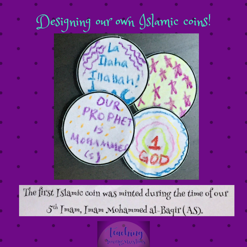 Designing our own islamic coins!.png